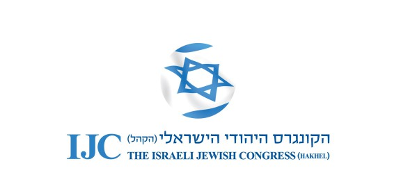 The IJC Initiative to legislate Holocaust Denial Laws in Europe was covered by Channel 1 News