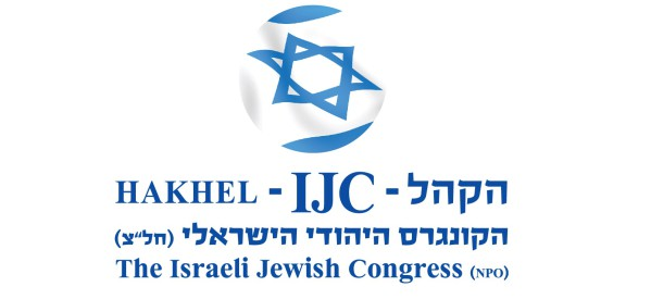 HAKHEL – The IJC wishes the Israeli Delegation to the 2012 London Olympics much success !!