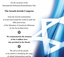 On the occasion of the International Holocaust Day, The Israeli Jewish Congress joins the Jewish communities in Israel and around the world