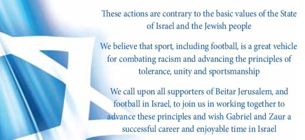 Statement by The Israeli Jewish Congress condemned recent outbursts of hate and vandalism by a handful of fans at the Beitar Jerusalem football club against 2 players from Chechnya