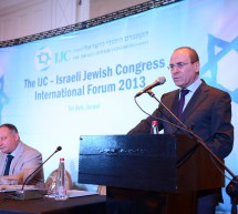 Minister Silvan Shalom quoted from IJC Forum: 'Israel must face Iranian threat alone'