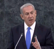 Israeli Prime Minister Netanyahu's Address to the UN General Assembly