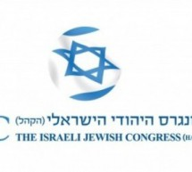 Israeli-Jewish Congress (IJC) in the Media – Hanukkah, Trends Facing European Jewish Community and IJC Projects in Israel & Europe