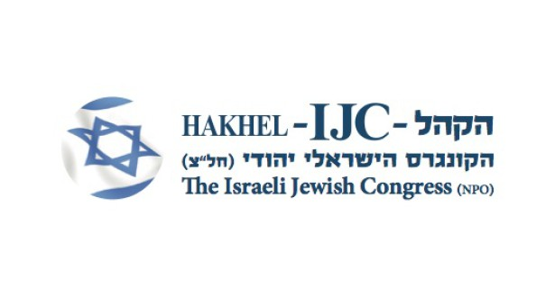 Statement by IJC President Vladimir Sloutsker on Gaza Rocket Bombardment Against Israel