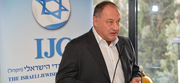 Jerusalem Post coverage of Press-Conference with IJC President Vladimir Sloutsker: 'IJC President warns of unilateral recognition of Palestinian State'