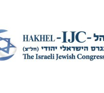 Happy Passover from The Israeli-Jewish Congress (IJC)