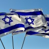 Happy Israel Independence Day from The Israeli-Jewish Congress (IJC)