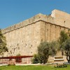 IJC Statement on Deplorable UNESCO Decision on Denying Jewish Connection to Hebron