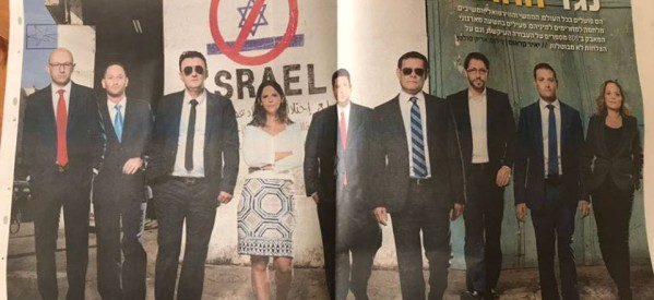 IJC Profiled as Leading Organization in Fight Against BDS & Supporting Israel Around the World