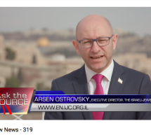 IJC's Arsen Ostrovsky Interviewed on 'Israel Now News' TV Channel