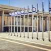 PRESS RELEASE: The Israeli-Jewish Congress (IJC) Applauds Historic Decision By Knesset to Pass the 'Nation-State Law'