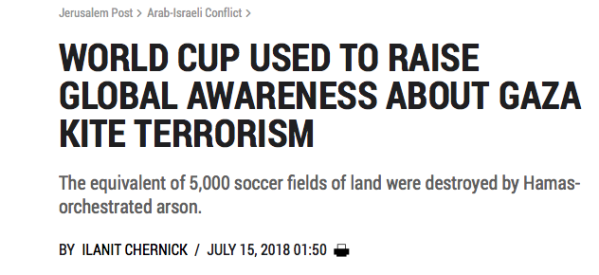 Jerusalem Post coverage of IJC campaign with MK Hilik Bar, using the World Cup to draw awareness about Gaza kite terror