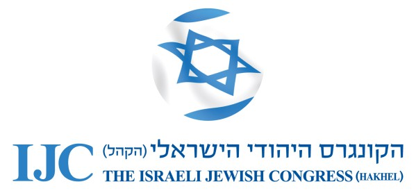 The Israeli Jewish Congress has been founded