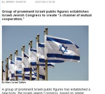 New group works on Israel-Diaspora ties