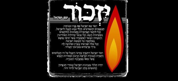 Yom Hazikaron – Israel's Fallen Soldiers and Victims of Terrorism Remembrance Day