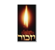 Holocaust and Heroism Remembrance Day 2012