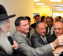 Inauguration of the IJC Offices 20 May 2012