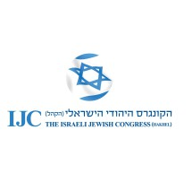 The Israeli Jewish Congress urges all European countries to adopt laws criminalizing Holocaust Denial.