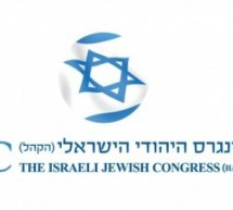 PRESS RELEASE: IJC & JFNA To Launch Historic 'Trilateral Dialogue between Israel, American and European Jewry'