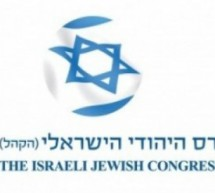 PRESS RELEASE: IJC Delegation of Senior European Jewish Leaders & Members of Knesset to attend JFNA General Assembly