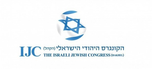 IJC Applauds European Commission Decision to Appoint Special Coordinator on Combating Antisemitism
