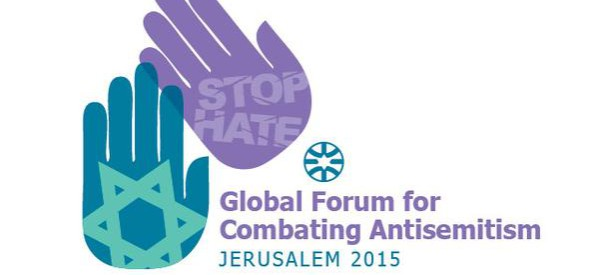 IJC Blueprint for Combating Antisemitism in Europe: 5th Global Forum for Combating Antisemitism (12-14 May, 2015)
