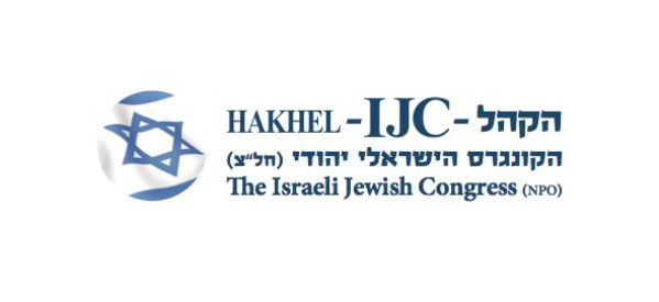 Statement by IJC President Vladimir Sloutsker on the shooting attack on San Diego Poway Synagogue: