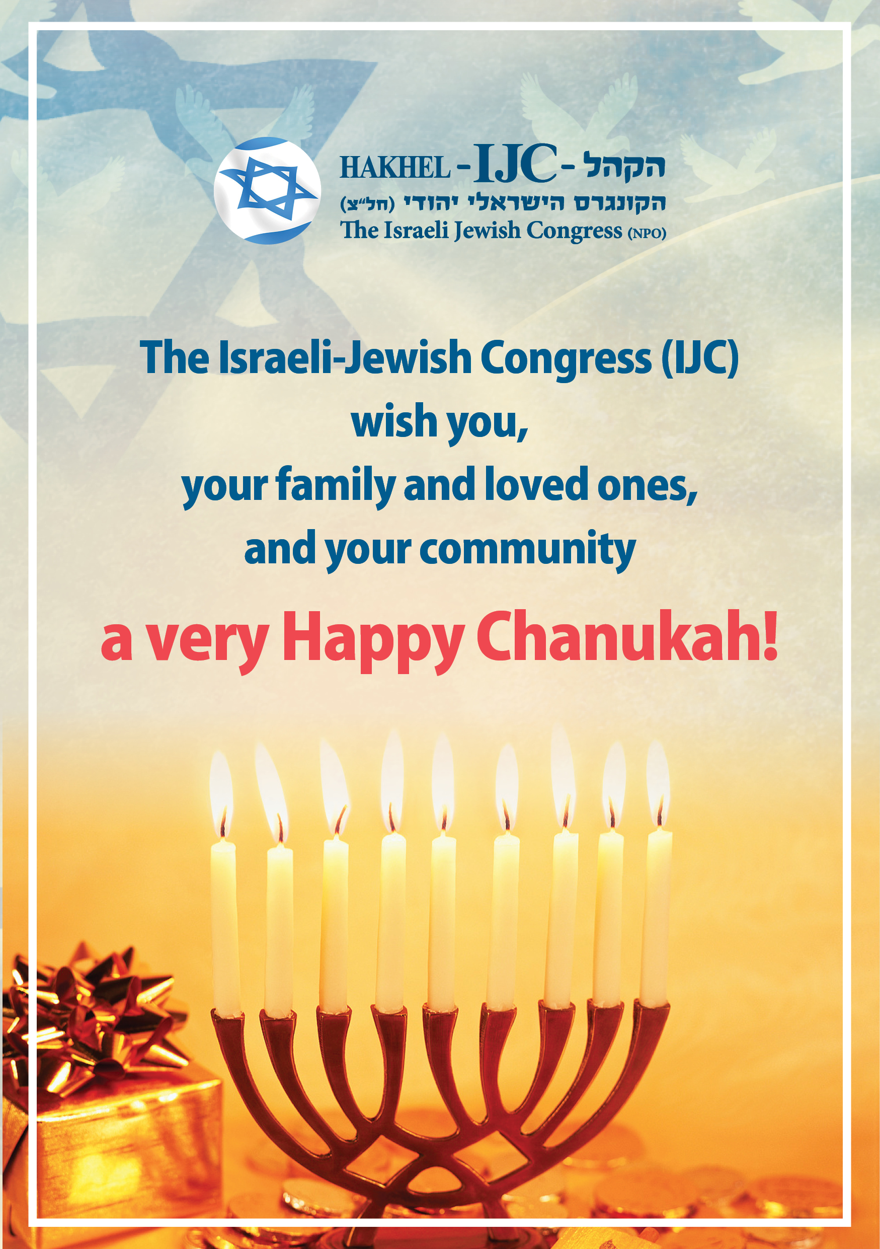 Chanukah Greetings From The Israeli Jewish Congress Ijc The