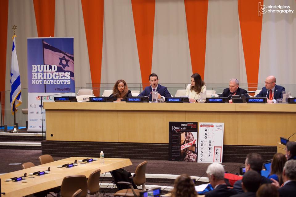 Arsen Ostrovsky speaking at United Nations (Photo by: Perry Bindelglass)